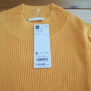 ジーユー(GU)の【新品タグ付き】GU  ハイネックセーター(ニット/セーター)