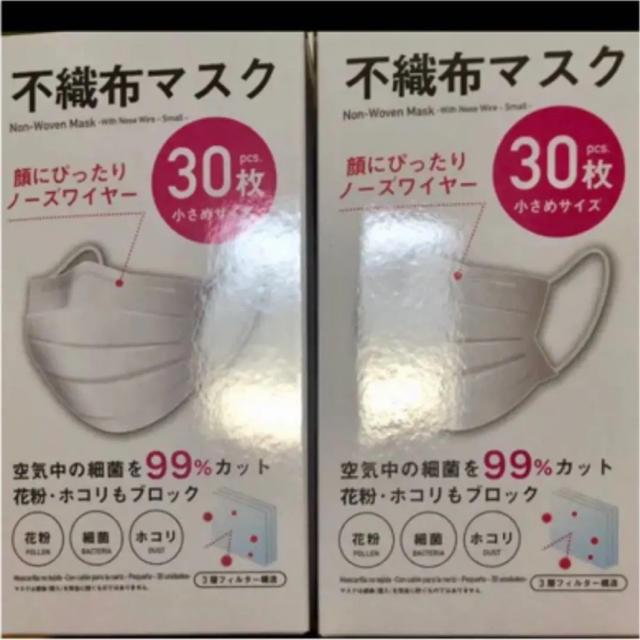 シリコン マスク 、 新品 不織布マスク 10枚の通販 by あーちゃん's shopセール中