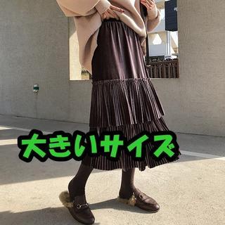 大きいサイズ 2段プリーツスカート(ロングスカート)