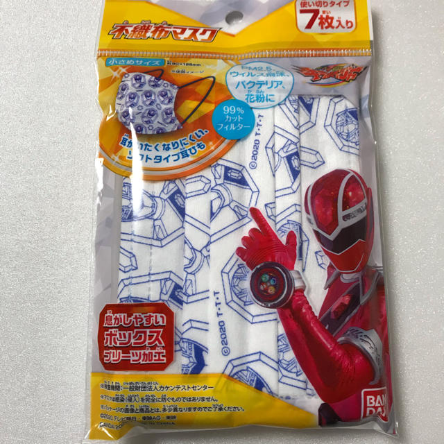 内側 ガーゼ マスク 、 BANDAI - 使い捨てマスク 子供用 7枚 不織布マスクの通販 by niko's shop