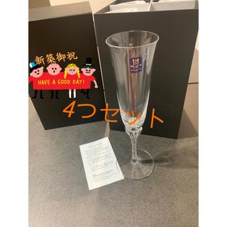トウヨウササキガラス(東洋佐々木ガラス)の新品未使用 東洋佐々木ガラス グラス 4つセット(グラス/カップ)