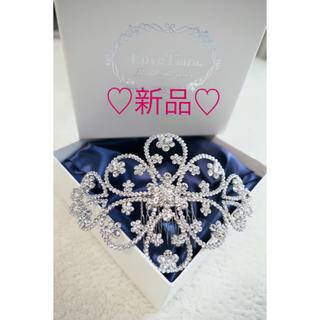 【新品】LoveTiara ラブティアラ クリスタル ヘッドドレス(ヘッドドレス/ドレス)