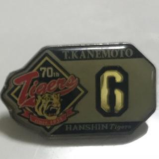 ハンシンタイガース(阪神タイガース)の阪神タイガース 70周年 ピンバッチ 金本6(野球)
