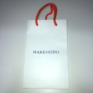 白鳳堂 ショッパー 紙袋 ショップ袋