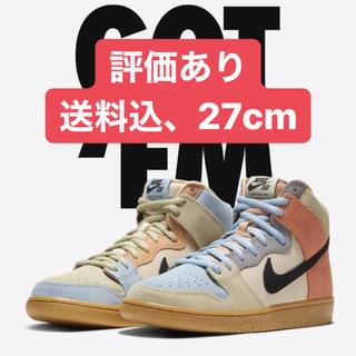 ナイキ(NIKE)のari様専用【新品送料込、27cm】 Nike SB Dunk High Pro(スニーカー)