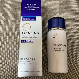 トランシーノ(TRANSINO)のトランシーノ ホワイトニングクリアミルクEX(乳液/ミルク)