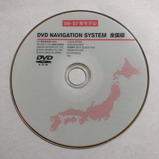 ニッサン(日産)の日産 dvd navigation system 全国版 06-07モデル(カーナビ/カーテレビ)