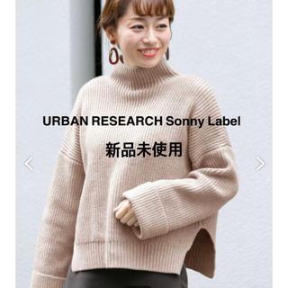 サニーレーベル(Sonny Label)の【Sonny Label】2WAYルーズスリーブニット(ニット/セーター)