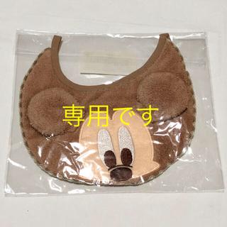 ミッキーマウス(ミッキーマウス)のミッキーマウス スタイ(ベビースタイ/よだれかけ)