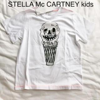 ステラマッカートニー(Stella McCartney)の新品 タグつき  STELLA Mc CARTNEY kids Tシャツ(Tシャツ/カットソー)