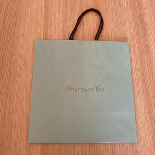 AfternoonTea - アフタヌーンティー 紙袋 ショップ袋 ショッパー ギフト 包装 プレゼント 雑貨