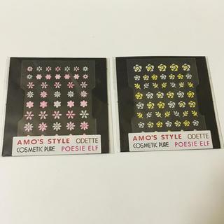 アモスタイル(AMO'S STYLE)のアモスタイル 非売品 ネイルシール セット(ネイル用品)