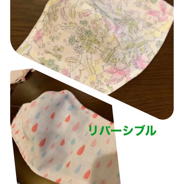 マスク 柔らかくガーゼ 花粉症 ハンドメイド  鳥×しずく Bの通販 by ⭐️ももmomo's shop