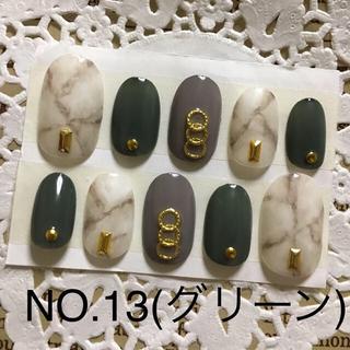 テン様専用 ネイルチップ NO.13(グリーン)、34(ピンク)