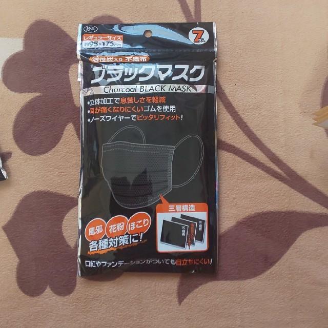 マスク販売 張り紙 | ブラックマスク 7枚の通販 by shopC