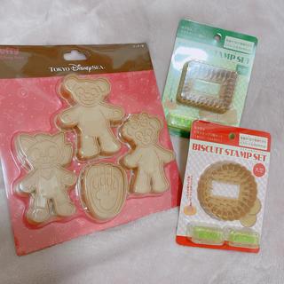 ダッフィー - ダッフィー クッキー型 クッキースタンプ おまけ付き