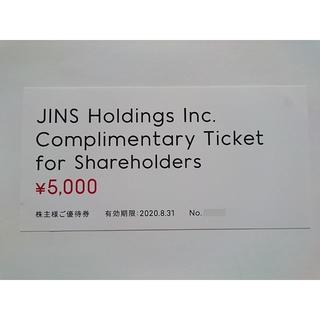 ジンズ(JINS)のJINS ジンズ 株主優待券 5000円分 1枚(ショッピング)