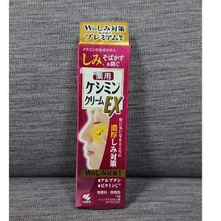 コバヤシセイヤク(小林製薬)のケシミンクリームEX(その他)