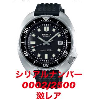 セイコー(SEIKO)の定価495000円 新品 シリアルNo2 レアPROSPEX SBDX031(腕時計(アナログ))