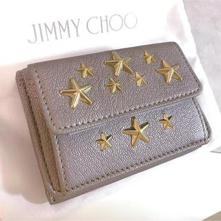 ジミーチュウ(JIMMY CHOO)の新品未使用jimmychooジミーチュウ NEMO 三つ折り財布☆付属品全てあり(財布)