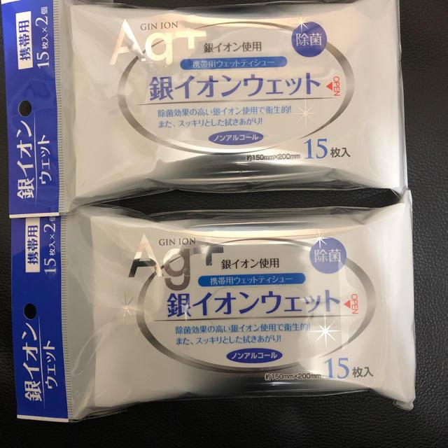 メディ ヒール マスク 口コミ / 除菌シート Ag 銀イオン ウェットシート 60枚の通販 by shizuya's shop