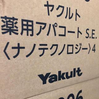 ヤクルト(Yakult)のヒロ様専用(歯磨き粉)