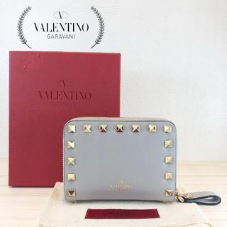 ヴァレンティノ(VALENTINO)の極美品 ヴァレンティノ ガラヴァーニ ロックスタッズ コインパース ライトグレー(コインケース)