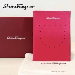 サルヴァトーレフェラガモ(Salvatore Ferragamo)の希少 超美品 サルヴァトーレ フェラガモ パスポート ケース(パスケース/IDカードホルダー)