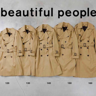 ビューティフルピープル(beautiful people)のビューティフルピープル  トレンチコート(トレンチコート)