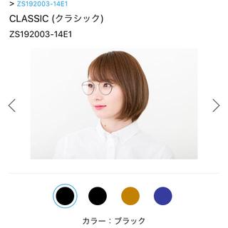 ゾフ(Zoff)のZOFF 新品 ブルーライト メガネ ボストン レイバン JINS 999.9(サングラス/メガネ)