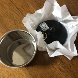 常滑焼 急須 ステンレス茶こし+蓋 新品(食器)