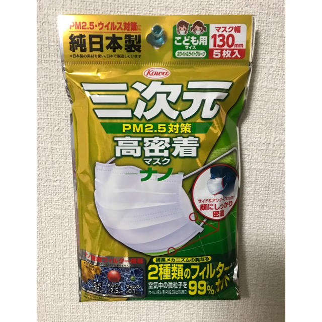 防塵 マスク 風邪 | マスク 使い捨て 子供用の通販 by じゅん's shop