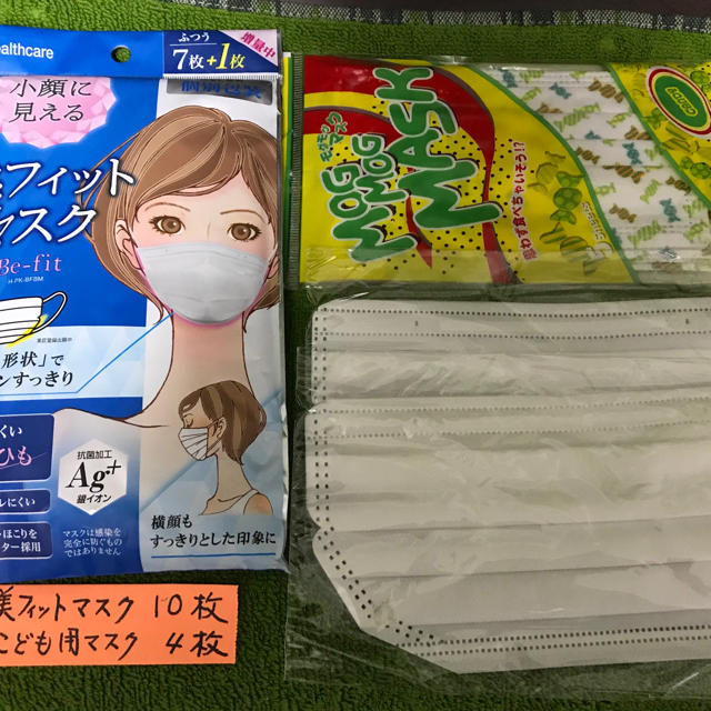 超立体マスク 、 アイリスオーヤマ「美フィットマスク10枚」+「子ども用マスク4枚」計14枚の通販 by ココア's shop