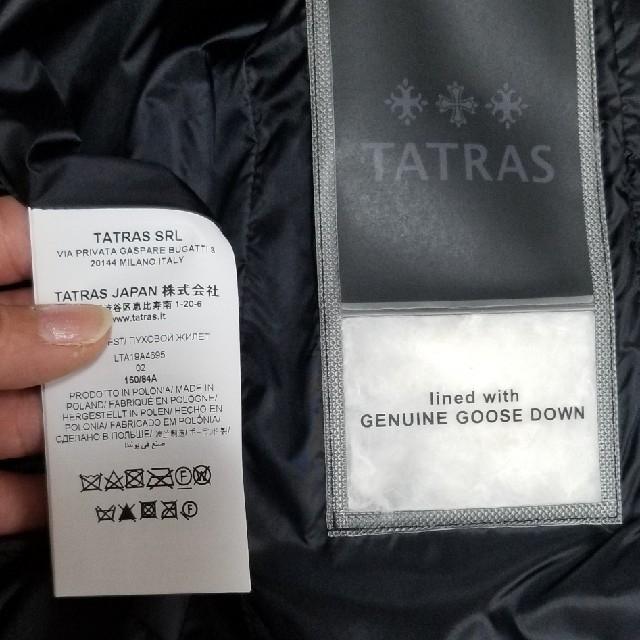 TATRAS(タトラス)のTATRASダウンベスト(レディースブラック) レディースのジャケット/アウター(ダウンベスト)の商品写真
