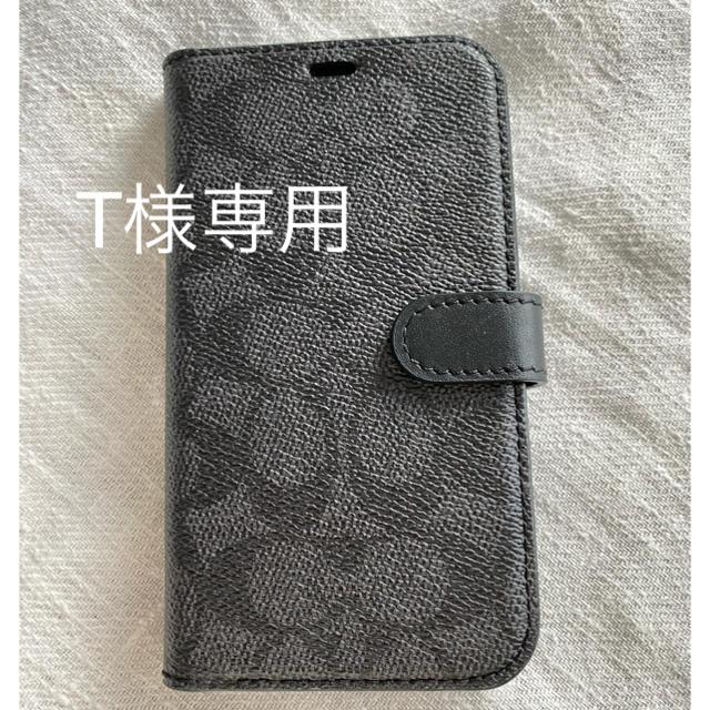 『GucciiPhone11ケースおすすめ,シュプリームiphone11promaxケース』