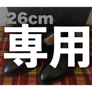 マドラス(madras)の専用 マドラス アビーロード ダブルモンクストラップ 26cm ネイビー (ドレス/ビジネス)