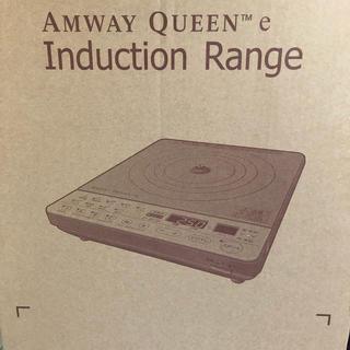 アムウェイ(Amway)のインダクションレンジ新品未使用品(調理機器)