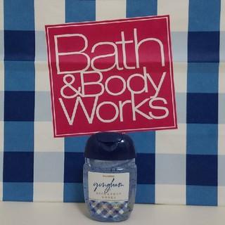バスアンドボディーワークス(Bath & Body Works)のバスアンドボディワークス ハンドサニタイザー(アルコールグッズ)