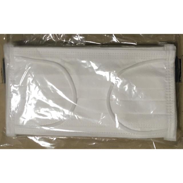 スキン フード ライス マスク | 三層 マスク プリーツマスクの通販 by コーヒー牛乳2345's shop