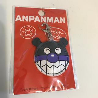 アンパンマン(アンパンマン)のバイキンマン ファスナーマスコット(キャラクターグッズ)