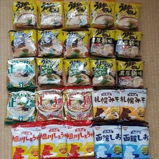 ハウスショクヒン(ハウス食品)の【大特価】九州うまかっちゃん&北海道ラーメン食べ比べセット25袋(インスタント食品)