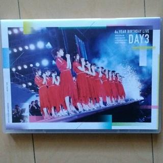 ノギザカフォーティーシックス(乃木坂46)の乃木坂46  6th YEAR BIRTHDAY LIVE Day3 (ミュージック)