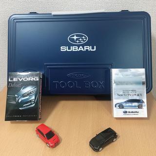 スバル(スバル)の【【さらにお値下げ中】スバル オリジナルトランク型ツールボックス ミニカー付(その他)