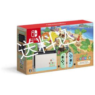 ニンテンドースイッチ(Nintendo Switch)の任天堂 スイッチ あつまれどうぶつの森 本体 同梱版 あつ森 switch(家庭用ゲーム機本体)