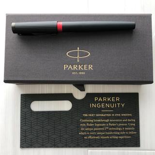 パーカー(Parker)の【新品】パーカー インジェニュイティ スリム ディープブラックレッドBT(ペン/マーカー)