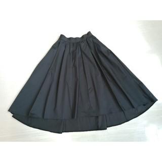 アドーア(ADORE)の【上質美品◆ADORE アドーア】アシンメトリーデザイン ロングスカート(ロングスカート)