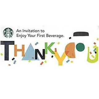 スターバックスコーヒー(Starbucks Coffee)のスターバックスのドリンクチケット(フード/ドリンク券)