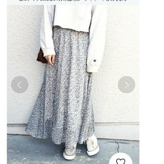 カージュ(Khaju)の【新品】カージュ フラワープリントロングスカート(ロングスカート)