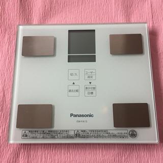 パナソニック(Panasonic)のパナソニック 体組成計 EW-FA 13(体重計/体脂肪計)