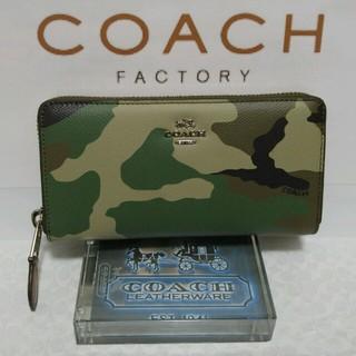 コーチ(COACH)のコーチ長財布『カモフラージュ』新品正規◎(財布)